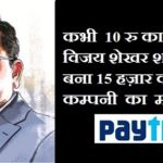 Vijay Shekhar Sharma Wiki Biography Career Net Worth Paytm founder