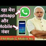 Narendra Modi Whatsapp number