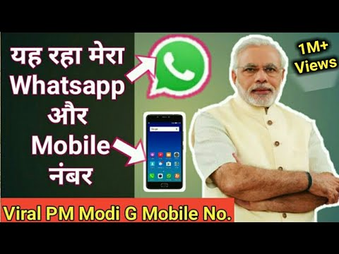 Narendra Modi Whatsapp number