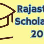 Rajasthan scholarship yojana