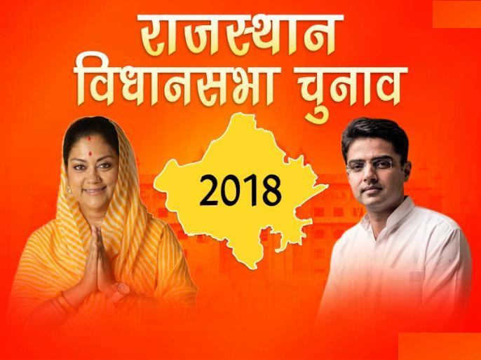 Rajasthan vidhan sabha elections