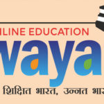 Swayam Free Online Course and Registration