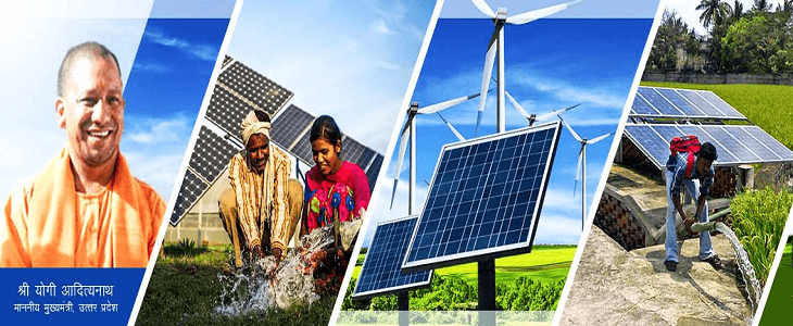 Uttar pradesh solar pump yojana 2018, online registration, Application form