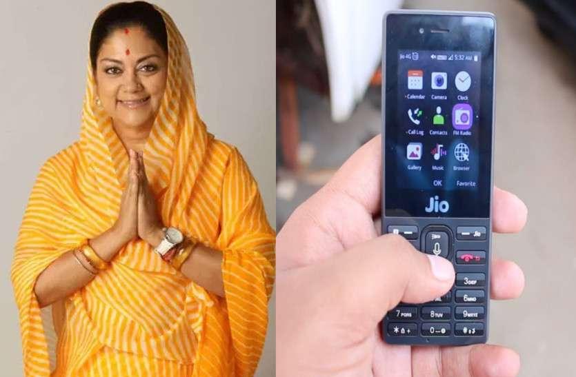 Vasundhara raje phone number