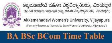 KSWU Time Table 2019 – AKKAMAHADEVI UNIVERSITY BA BSC BCom B.Ed Exam Date Sheet PDF