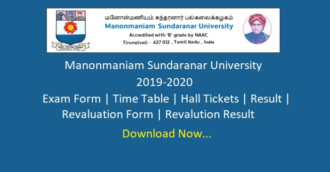 MS University Time Table 2019 [April], MSU BA,BCom,BSc,PG Exam Date
