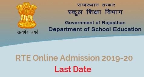 Rte online admission 2019