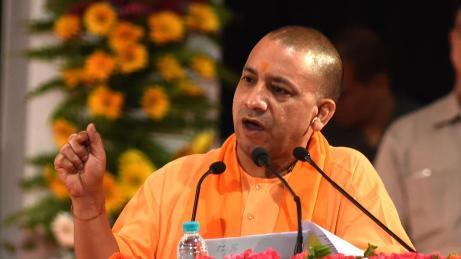 Uttar pradesh prakash hai vikas hai yojana