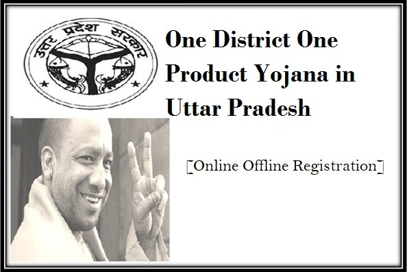 uttar pradesh one district one product yojana