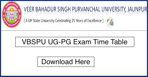 VBSPU Exam Time Table 2020 – Purvanchal University BA B.COM B.SC MA Exam Date Sheet PDF Download