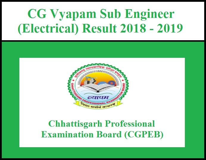 CG Vyapam Sub Engineer Electrical Result 2018 – 2019