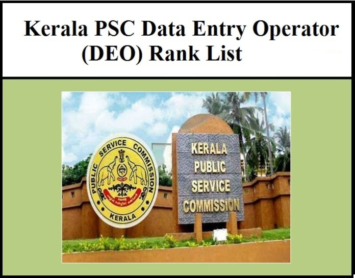 Kerala PSC Data Entry Operator Rank list (DEO)