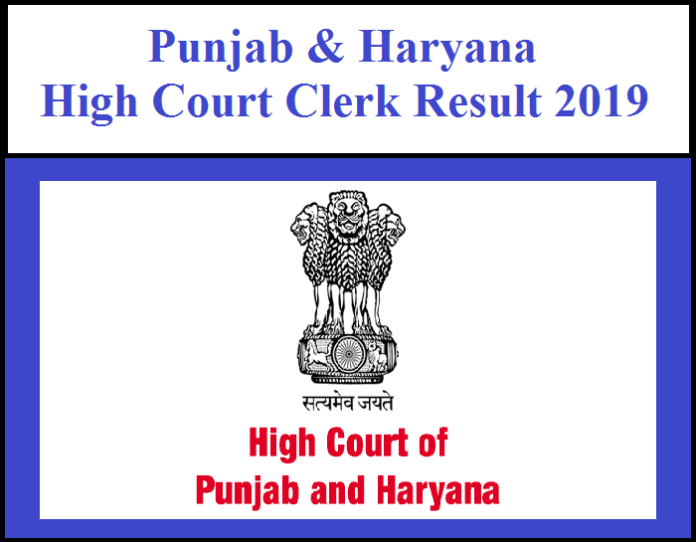 Punjab Haryana High Court Clerk Result 2019